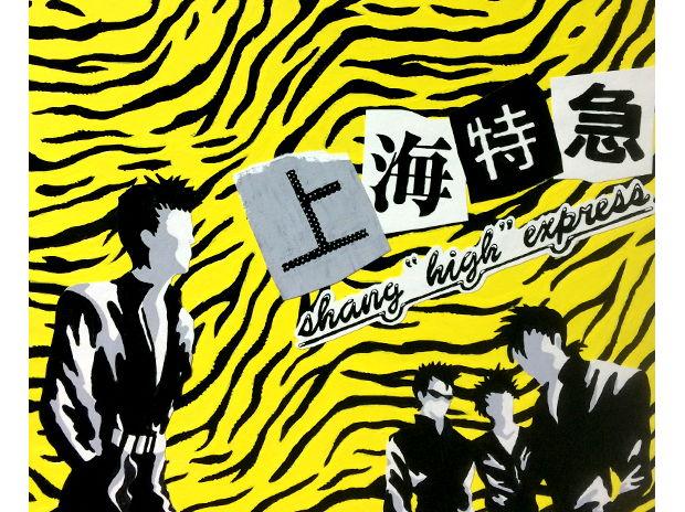 """上海特急 """"shang """"high"""" express""""/個展【R'n'R(ロックのレコード)】作品"""
