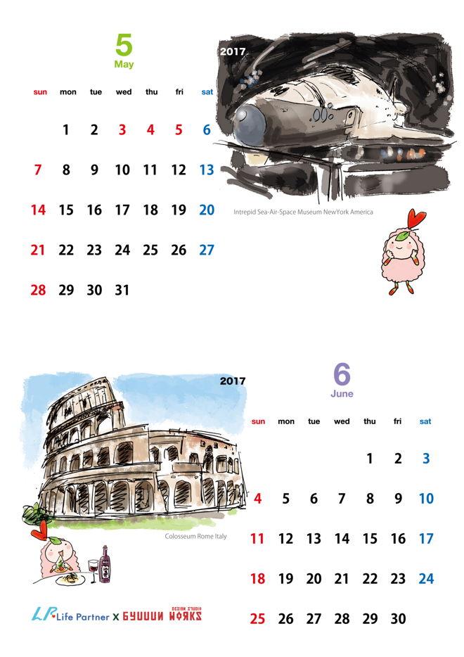 カレンダー2017 シノビー 2017年5月−6月 イラスト
