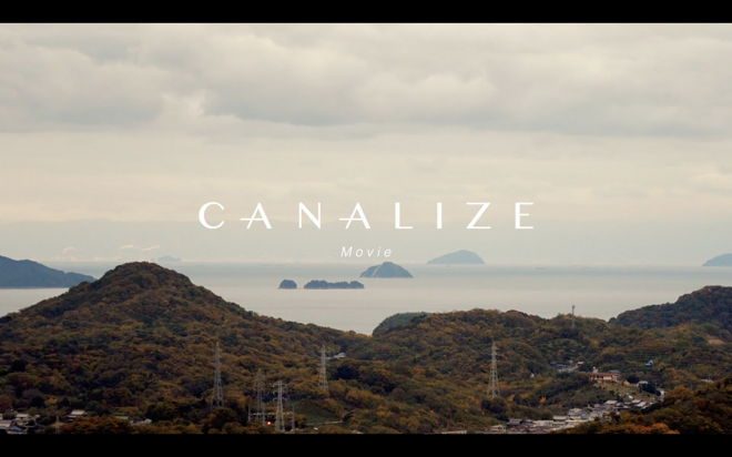 DENIM RUN ONOMICHI Movie by canalize