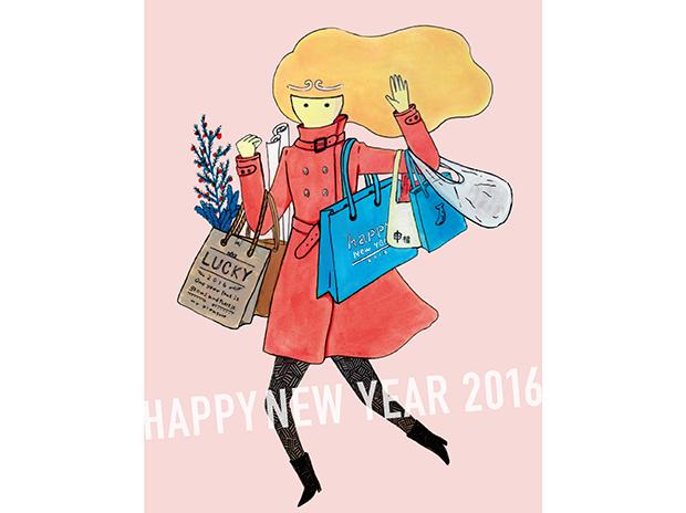 Happy New Year 2016(西遊子)