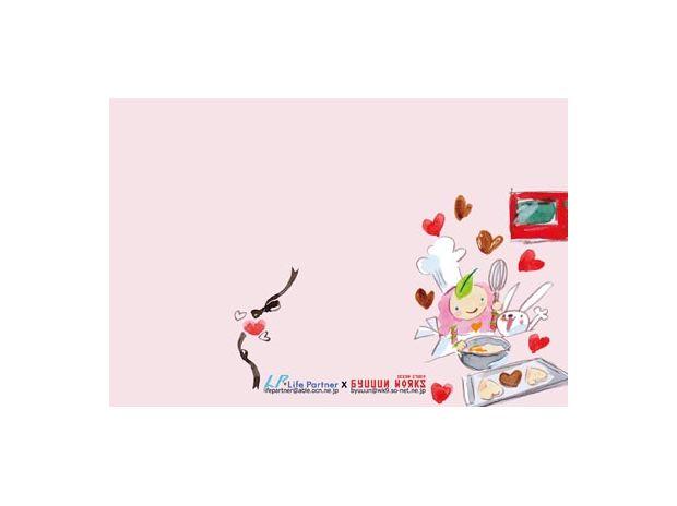 2016年「シノビー」 カレンダー おまけカード ケーキ