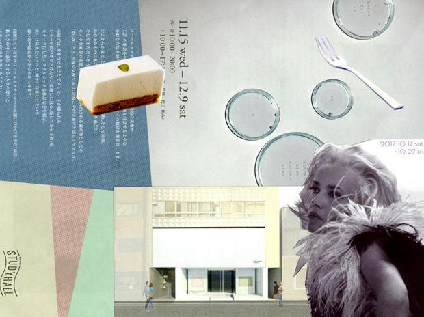 collage feat.jeannemoreau