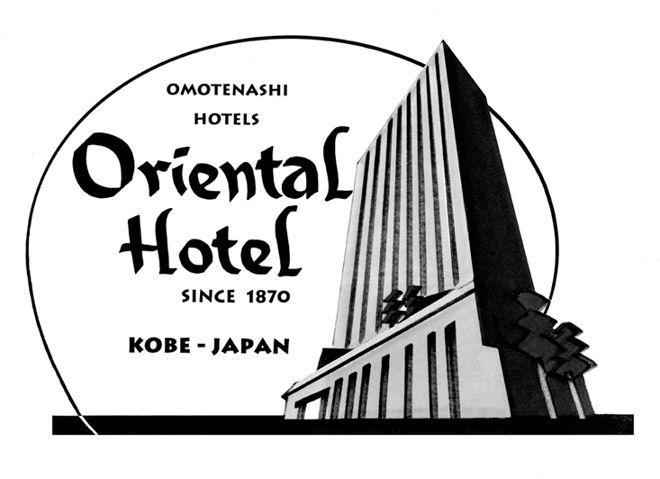 ホテルのCIデザイン