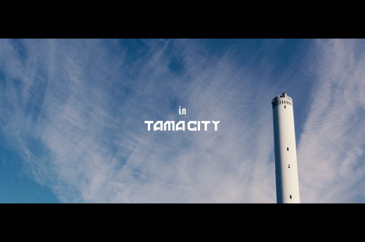 La Vie Landscape Archives「in Tama City」/多摩市