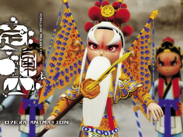 京劇動画「三国志・定軍山の戦い」