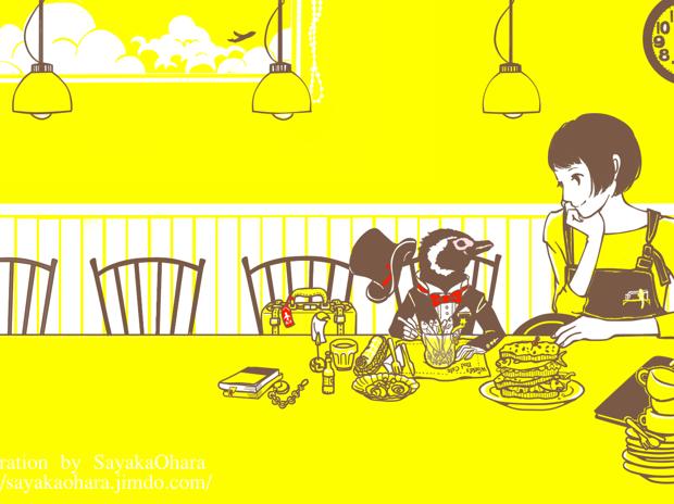 Worlds End Cafe