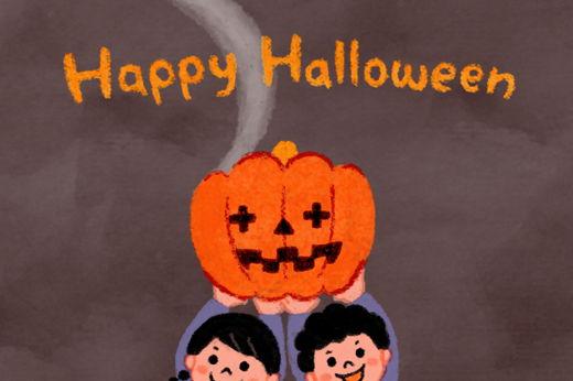 Happy Halloween スマホ壁紙