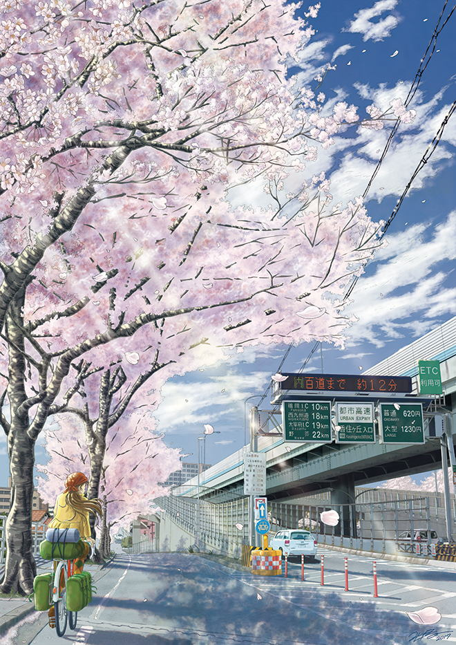 都市高口 / Urban express way entrance