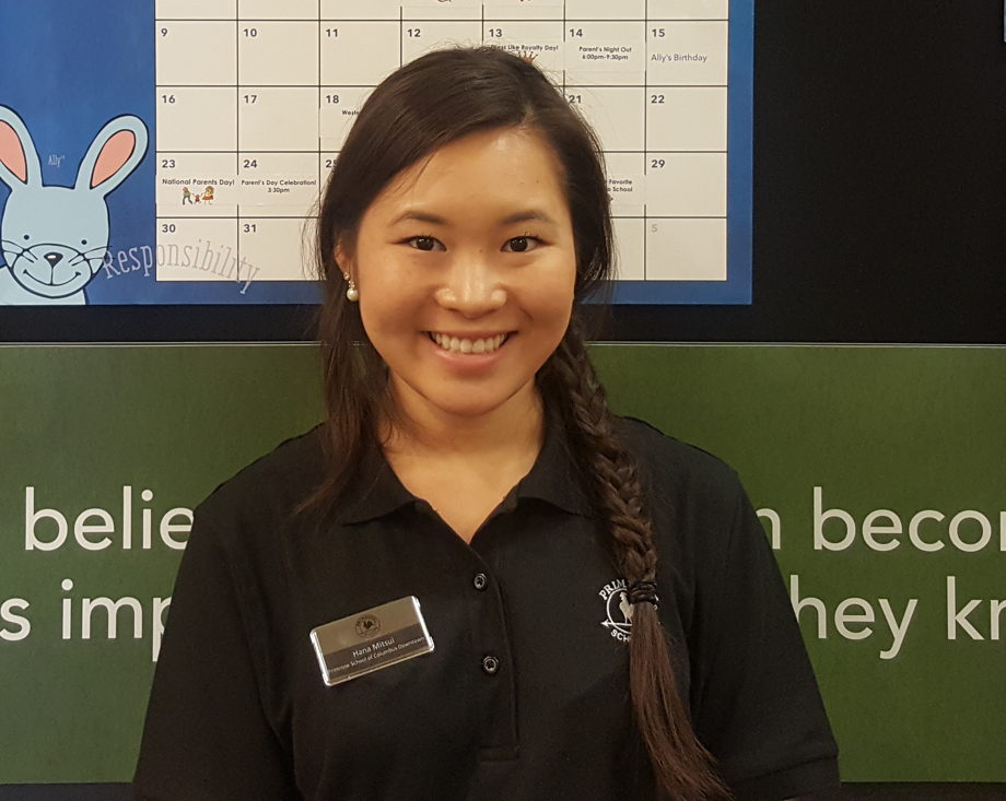 Ms. Hana Mitsui , Support Teacher