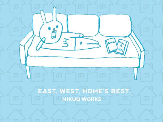 ウサギのウー スマホ用壁紙 【まったり〜】Blue