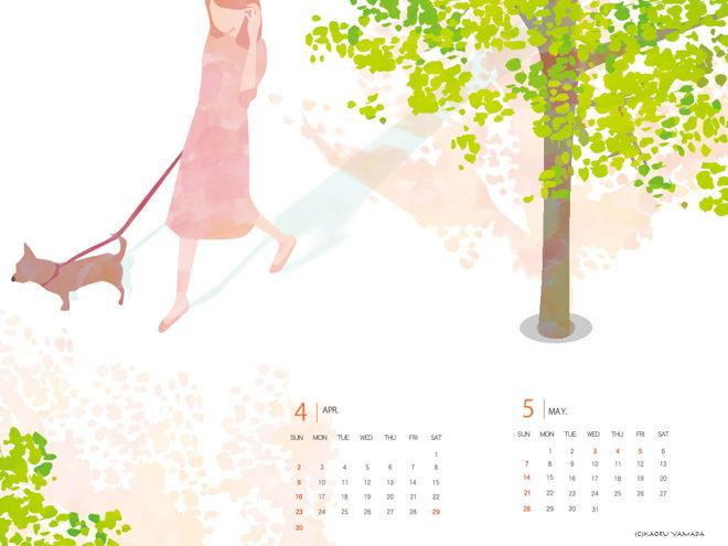 2017年4-5月壁紙カレンダー