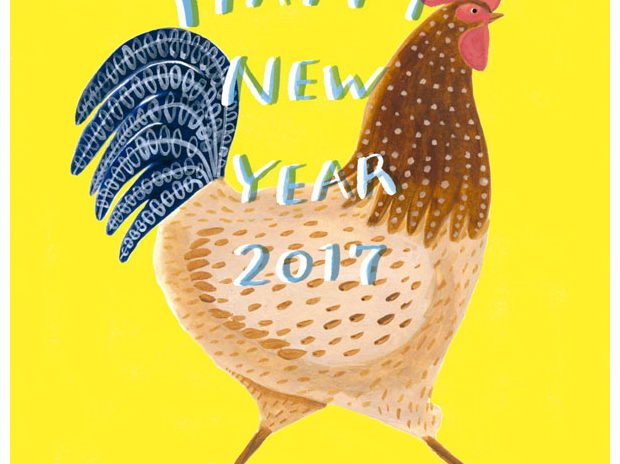 New year card - Year of Rooster