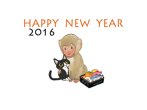 2016 mojuni's 年賀状-1