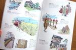 小山市制施行60周年記念誌