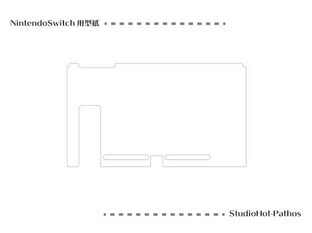 NintendoSwitchのカバーテンプレート01