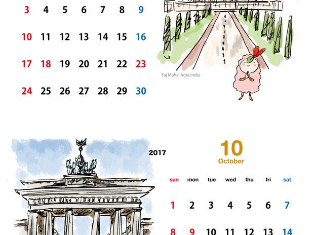 ライフパートナーのキャラクター「シノビー」カレンダー!