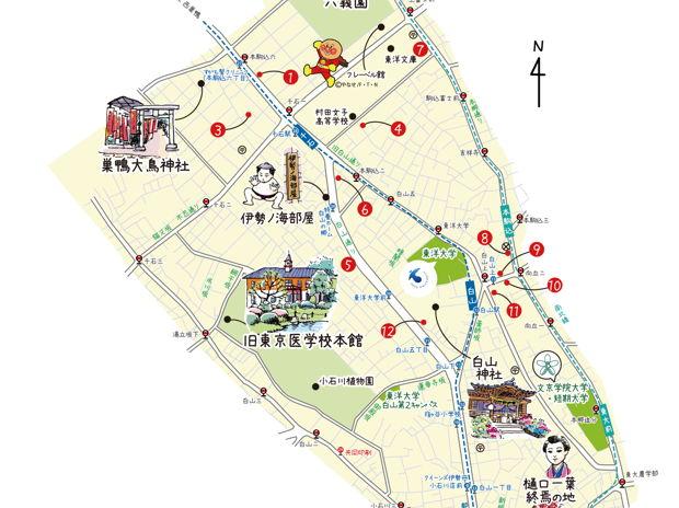 文京逸品マップ