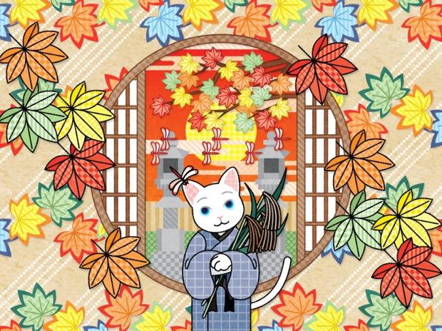 春夏秋冬四季の猫のイラスト集「真赤な秋の窓」(リメイク)