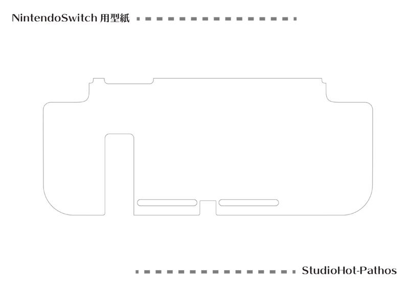 NintendoSwitchのカバーテンプレート02