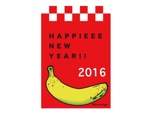 まりりんごの年賀状2016