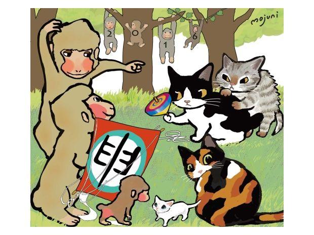 猫友日めくりカレンダー1月扉絵