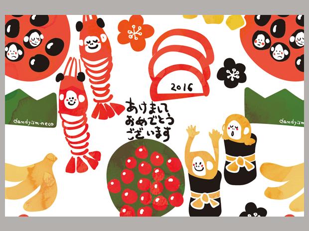 2016お猿のおせち柄年賀状
