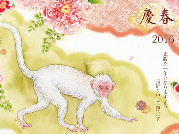 きれいにはなやぐ和モダン年賀状2016 掲載作品