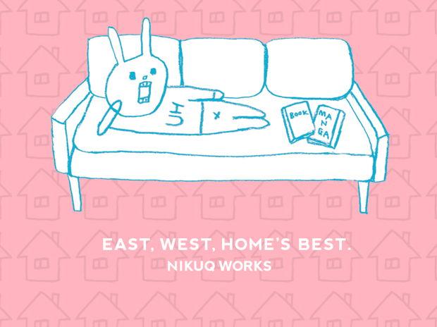ウサギのウー スマホ用壁紙 【まったり〜】Pink