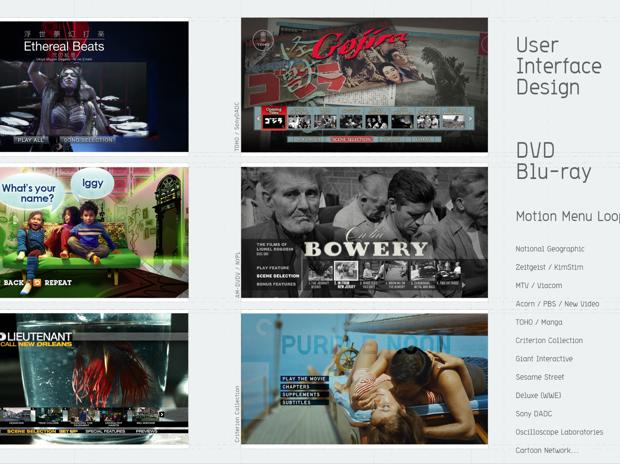 DVD and Blu-ray menu design