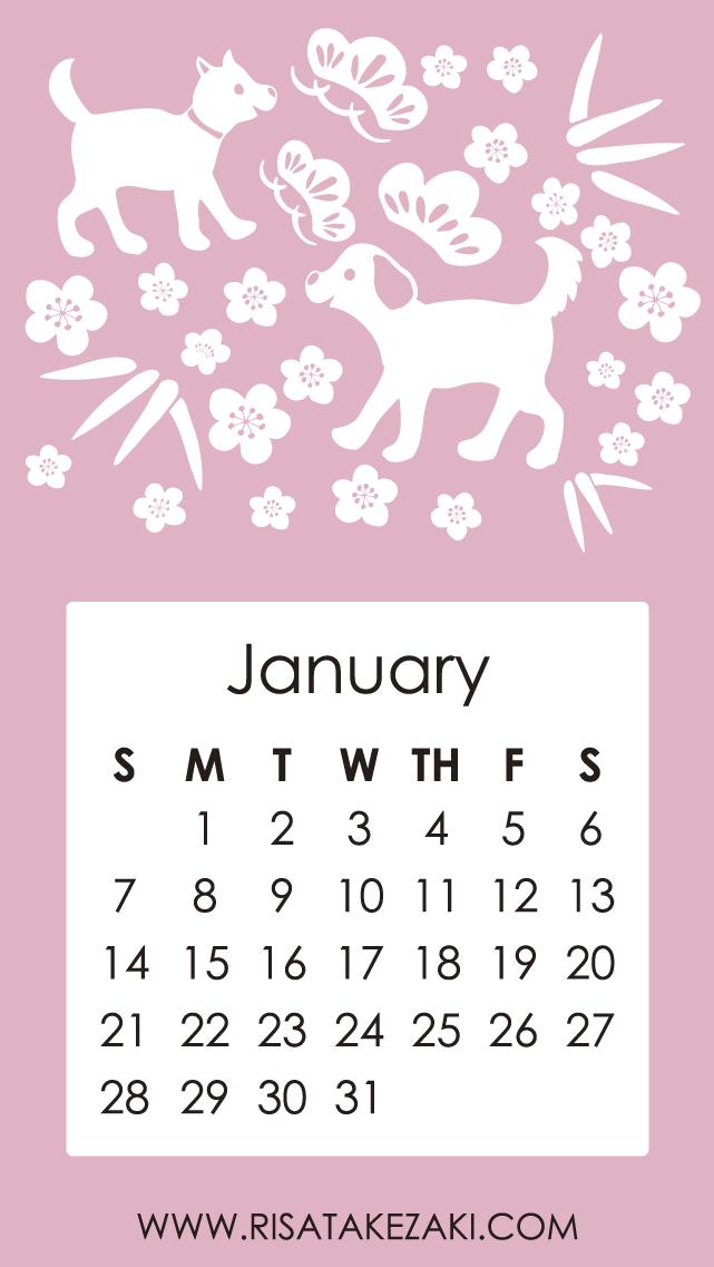 2018年1月 スマホ用壁紙(ピンク)