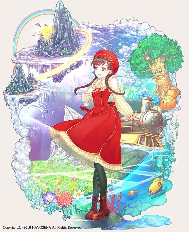 ファンタジー創作絵本『少女の幻想世界紀行』表紙イラスト