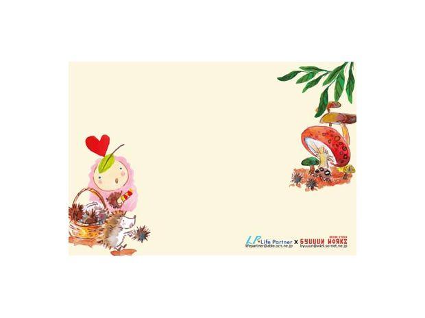 2016年「シノビー」 カレンダー おまけカード きのこ