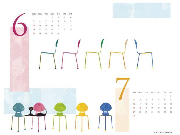 2016年6-7月カレンダー