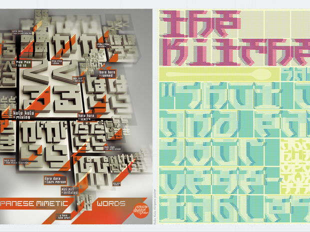 typography posters2