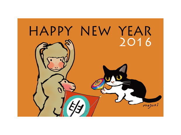 2016 mojuni's 年賀状-2