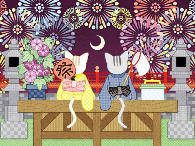 春夏秋冬四季の猫のイラスト集「猫カップルと花火大会」(リメイク)