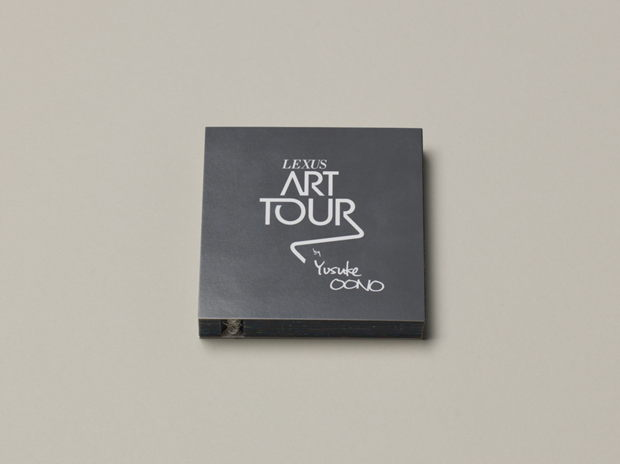 360°BOOK LEXUS ART TOUR