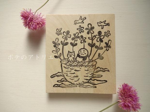 花籠バルーン