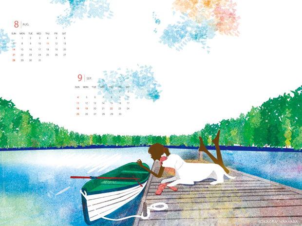 2016年8-9月カレンダー