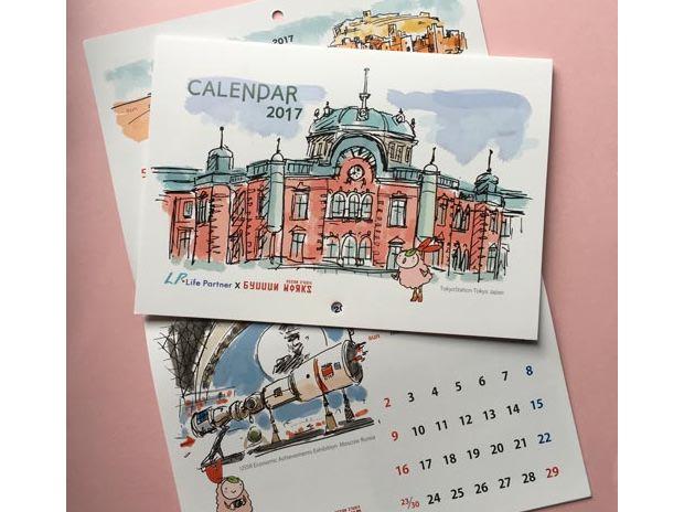 カレンダー2017 シノビー