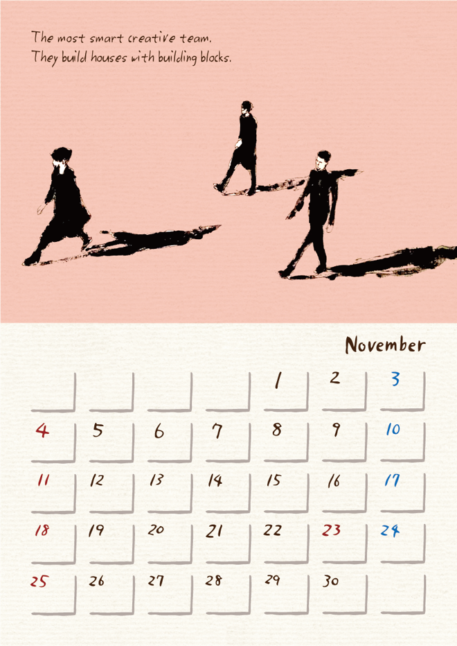 NOVEMBER of SULEBOX CALENDAR 2018