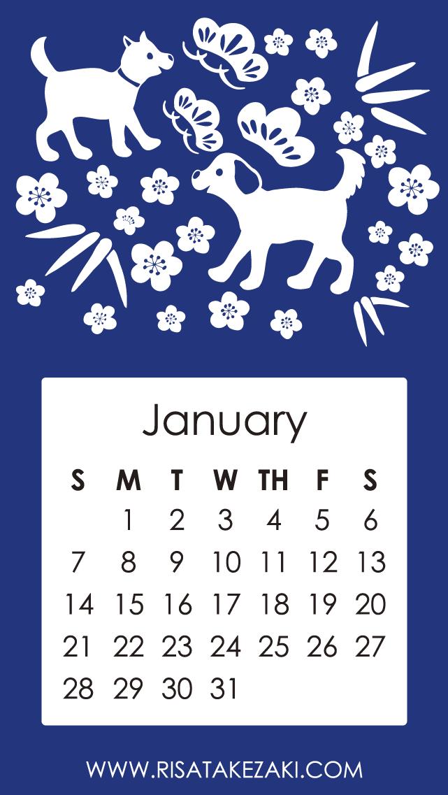 2018年1月 スマホ用壁紙(青)