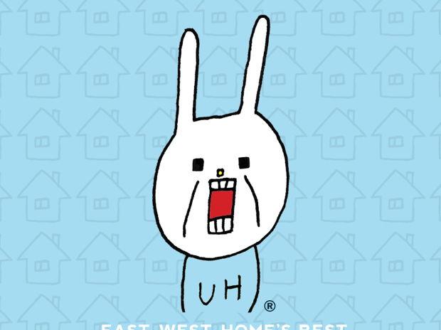 ウサギのウー スマホ用壁紙 【ほうれい線】