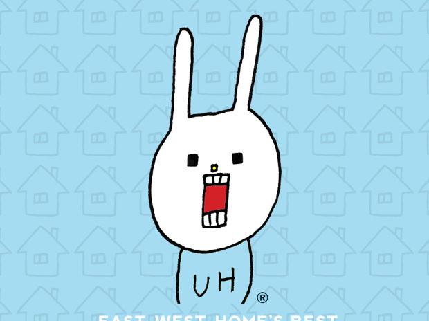 ウサギのウー スマホ用壁紙
