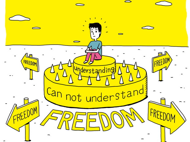 自由な人生は目の前に広がっている。