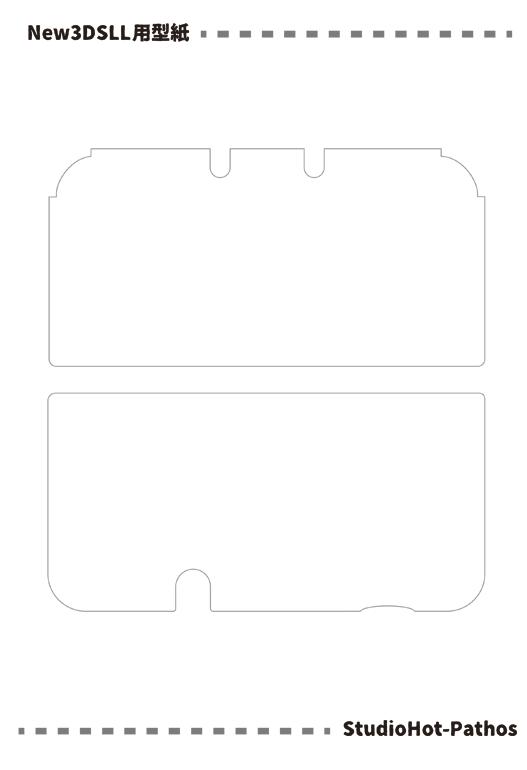 New3DSLLのカバーテンプレートV2