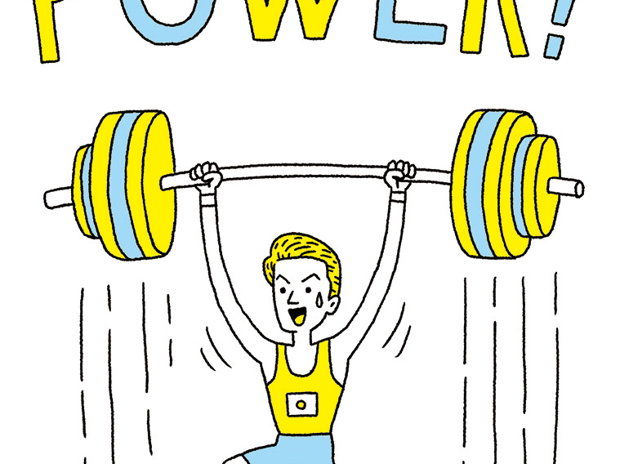 スポーツマンパワー