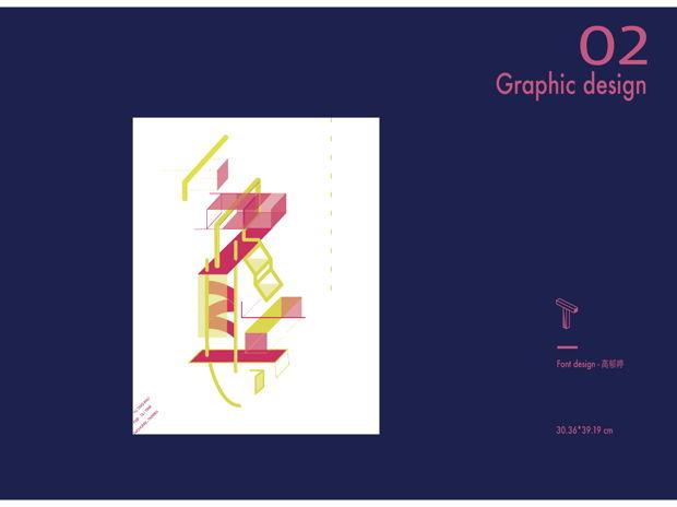 Font Design - 高郁婷