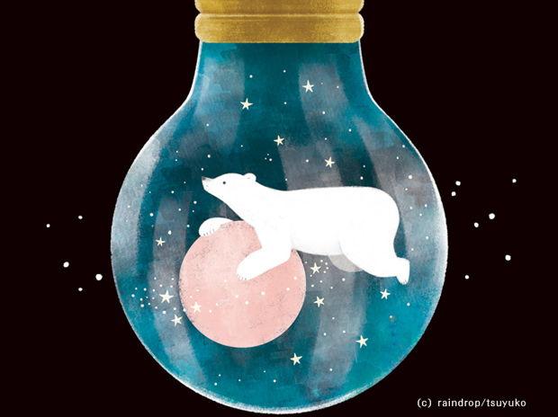 小さな宇宙を泳ぐ