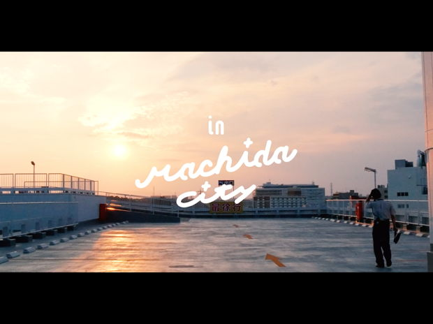 La Vie Landscape Archives「in Machida City」/町田市